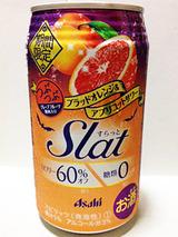 Slat<ブラッドオレンジ&アプリコットサワー>