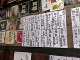 jizakebaru33