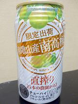 旬果搾り<和歌山産南高梅>