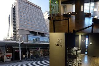広島ホテル
