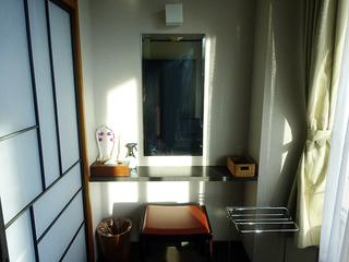 kirishimah14