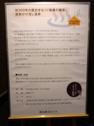 kirishimah26