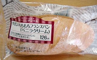 やさしいもちもちフランスパン(バニラ)