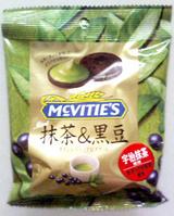 マクビティミニ抹茶&黒豆1