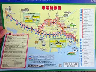 鹿児島旅1