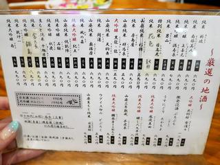 himono22