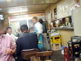 「大盛食堂」店内