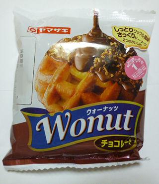 ウォーナッツチョコレート