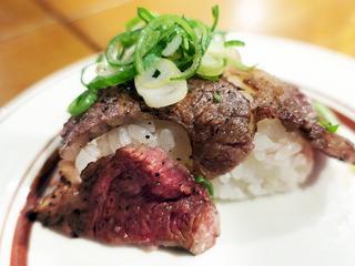 meats35