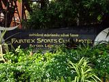 「Fairtex Sports Club Hotel」