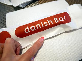 danishbar6