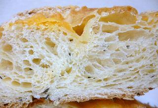 チーズ好きのチーズデニッシュ