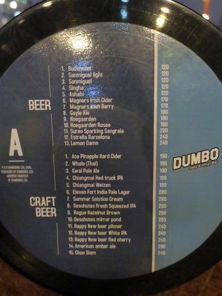 dumbo9