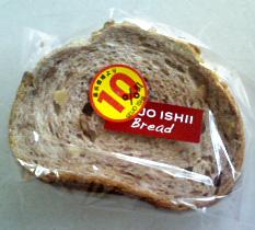 全粒粉のくるみパン