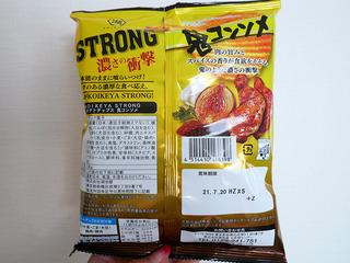 strongc2