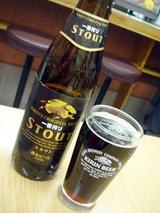 「のんのん」黒ビール