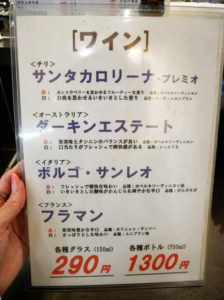 nanatsuya19