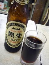 「イマナカ」黒ビール