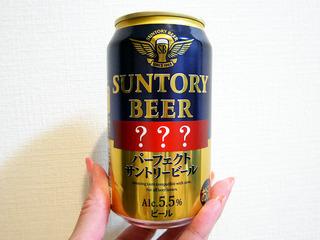 suntorybeer2