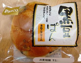 黒豆パン<きなこクリーム>