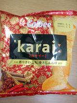 karai[カライー]