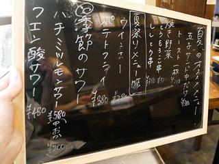 nihotori12