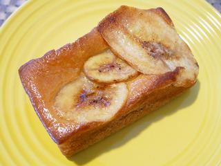 bananatarte4