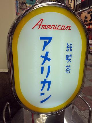 american3