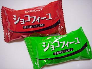ショコフィーユ<チョコ&抹茶>
