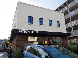 minohbeer2