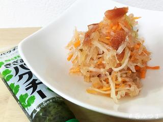【呑みつま】大根の梅パクチーサラダ