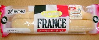 アーモンドフランス
