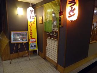 kirishimah66