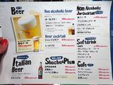 「Bar Salu」