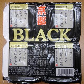 京都BLACK