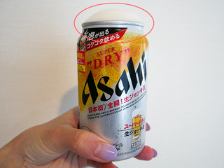 asahinama9