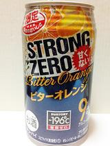 -196℃STRONG ZERO<ビターオレンジ>