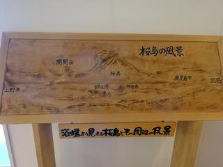 kirishimah27-3