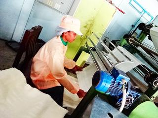 Sen Chan Factory