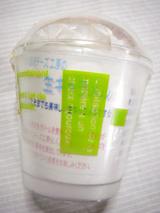 北海道チーズ工房の生キャラメル(塩)