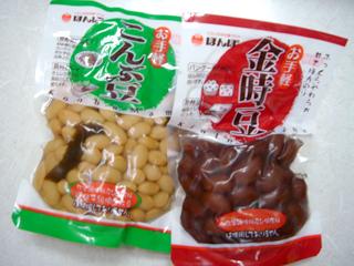 金時豆&こんぶ豆