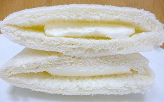 ランチパック<塩バニラクリーム>