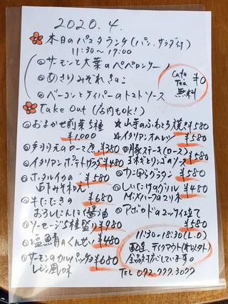 itami3_14