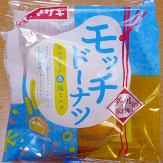 モッチドーナツ<カスタード&塩ミルク>
