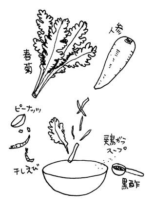 shungiku_salad