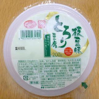 とろり豆腐<枝豆味>