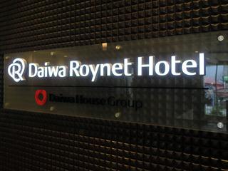 daiwaroynet2