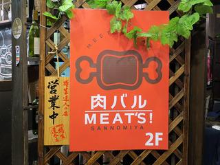 meats2