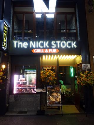 「The NICK STOCK」