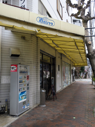 shimada3-1